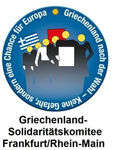 Solikomitee Griechenland logo