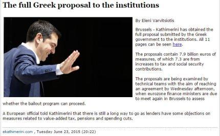 Greek proposals