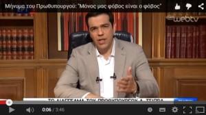 Tsipras 28-06-2015 22-47-27
