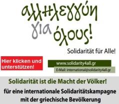 banner solidarity 4all c